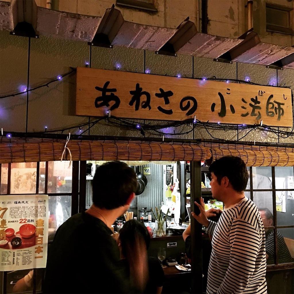 f:id:kabukimitsuo:20190627142655j:image