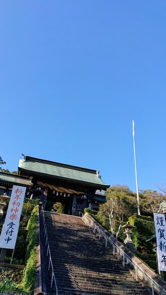 f:id:kabukimono4443:20200102104950j:plain
