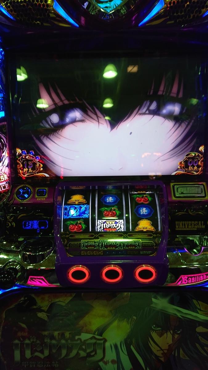 f:id:kabukimono4443:20200104090628j:plain