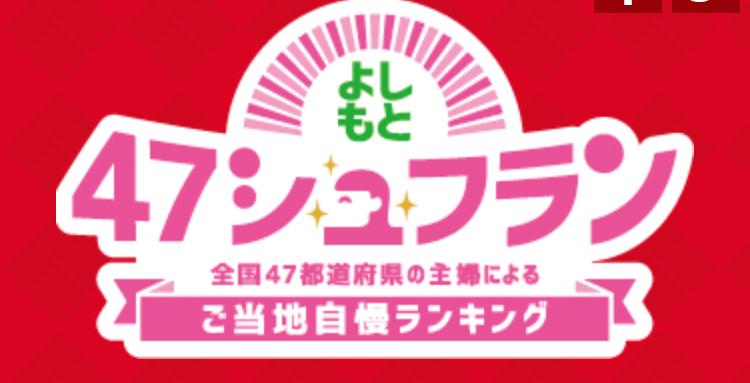 f:id:kabukimonoo:20171210220203j:plain