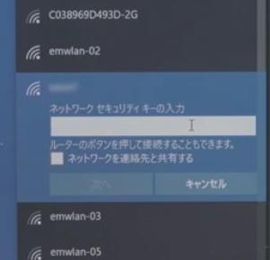 f:id:kabukimonoo:20171216053908j:plain