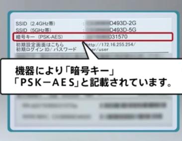 f:id:kabukimonoo:20171216054734j:plain