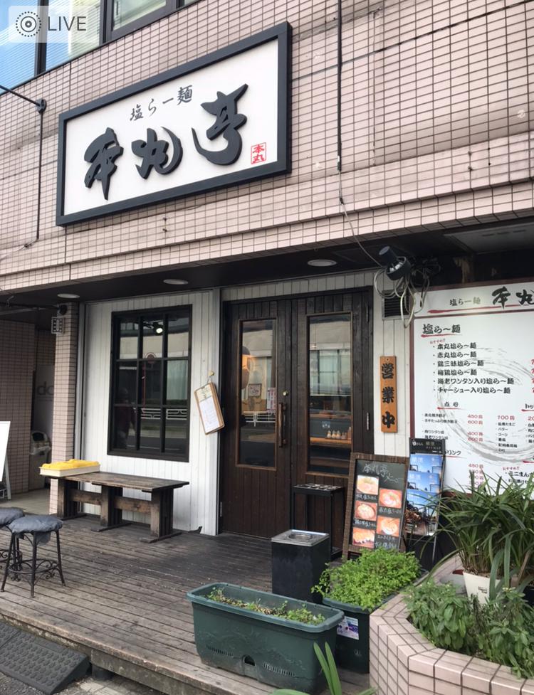 f:id:kabukimonoo:20180205155425j:plain