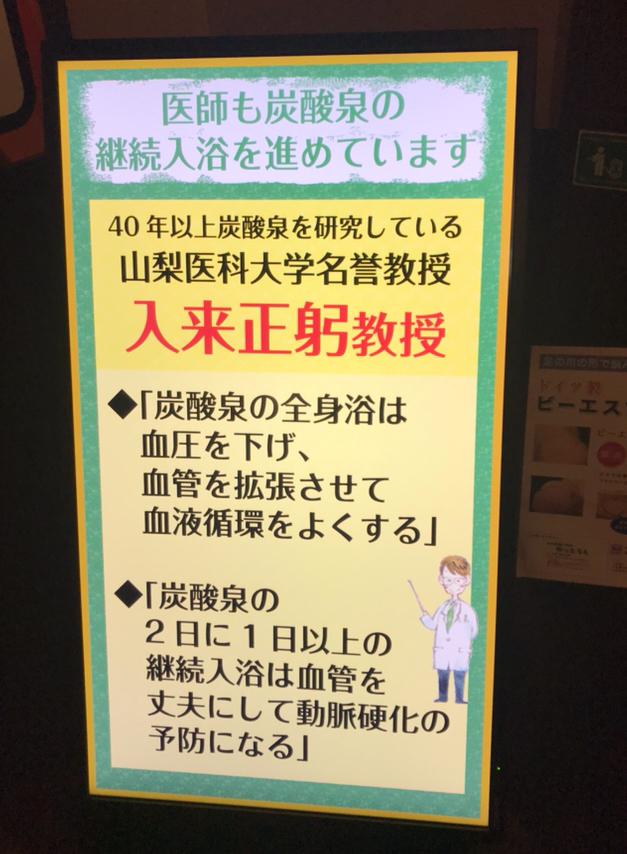 f:id:kabukimonoo:20180223030217j:plain