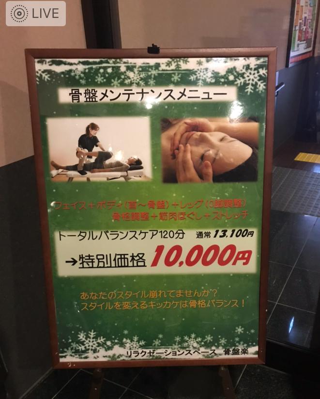 f:id:kabukimonoo:20180223030232j:plain