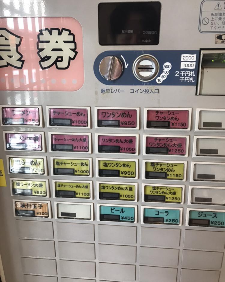 f:id:kabukimonoo:20190602003100j:plain