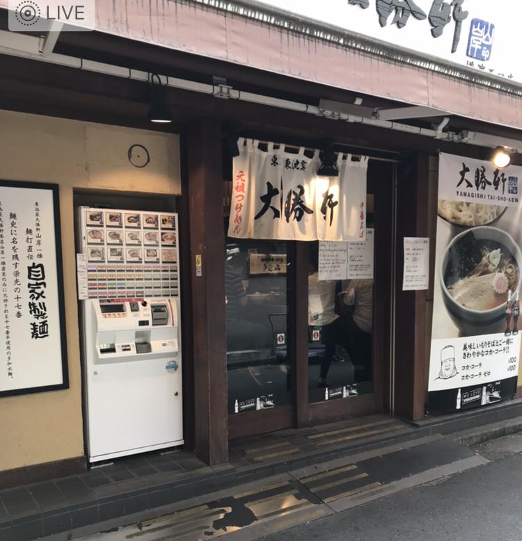 f:id:kabukimonoo:20190701230658j:plain