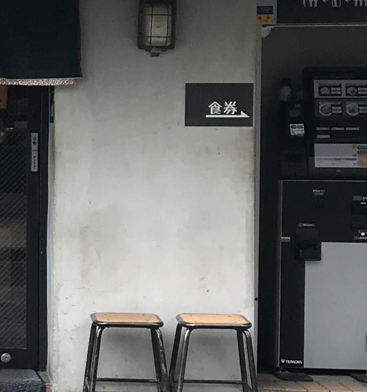 f:id:kabukimonoo:20190706221933j:plain