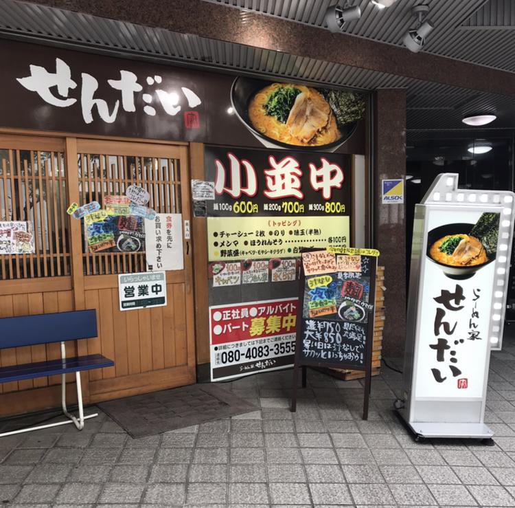 f:id:kabukimonoo:20190722233922j:plain