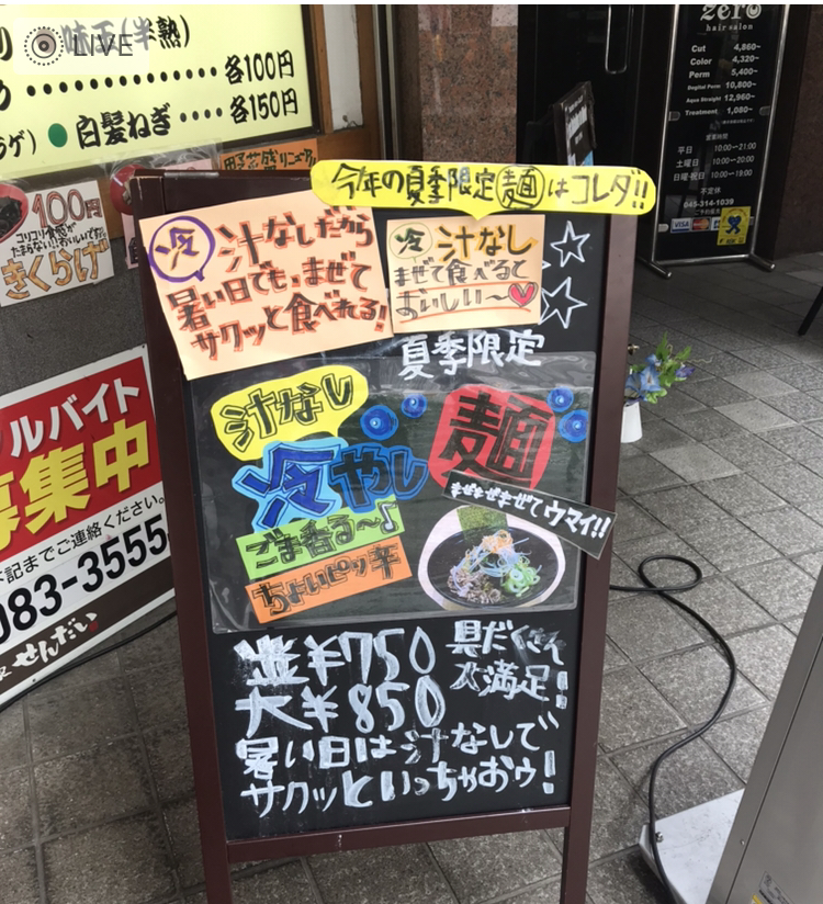 f:id:kabukimonoo:20190722233924j:plain