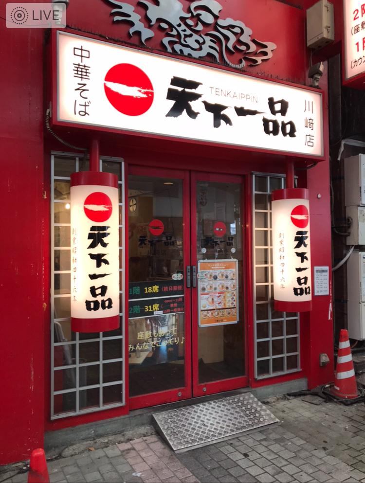 f:id:kabukimonoo:20190818001837j:plain