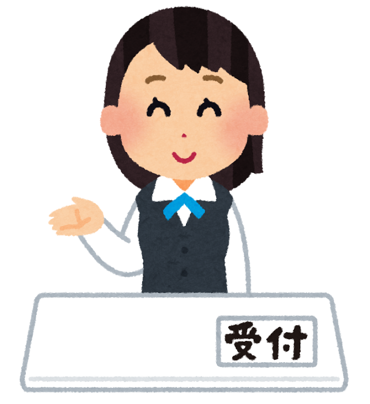f:id:kabukiti110:20210712183238p:plain