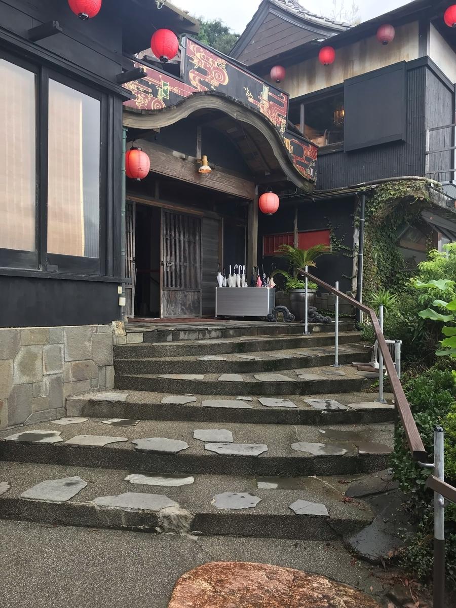 f:id:kabukiti110:20210916132044j:plain