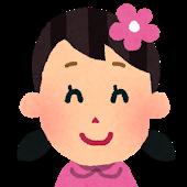 f:id:kabukiyan:20200708203120p:plain