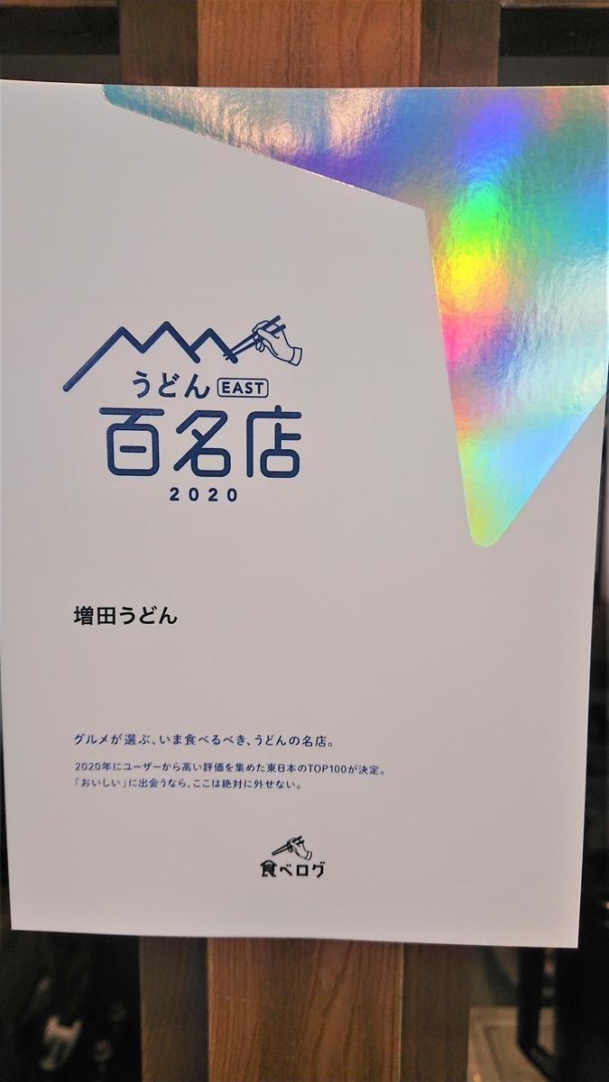 f:id:kabuneko55:20210303143944j:plain