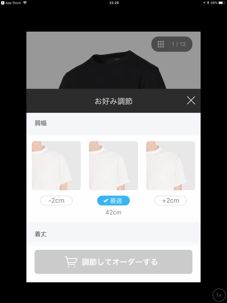 f:id:kabuo10X:20180509010603j:plain