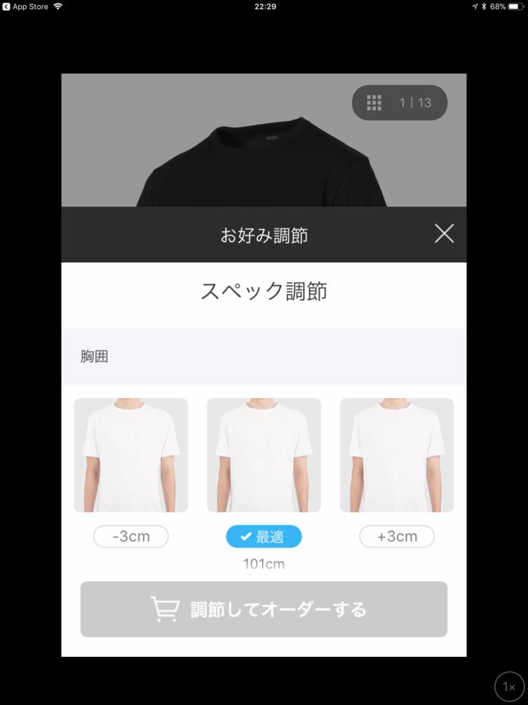 f:id:kabuo10X:20180509010825j:plain