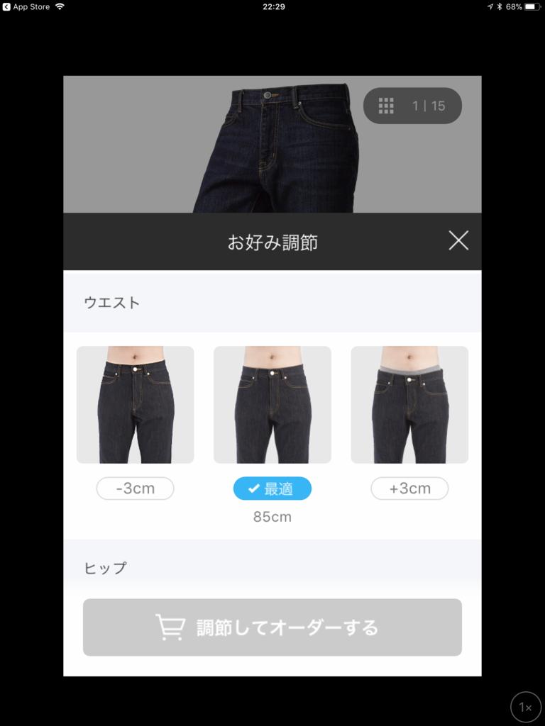 f:id:kabuo10X:20180509011058j:plain