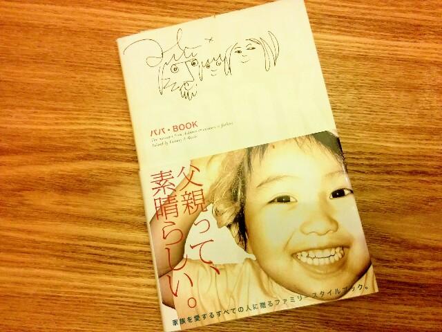 f:id:kaburamai:20170211051254j:image