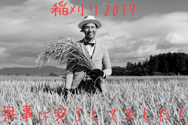 f:id:kaburamai:20171101001105j:image
