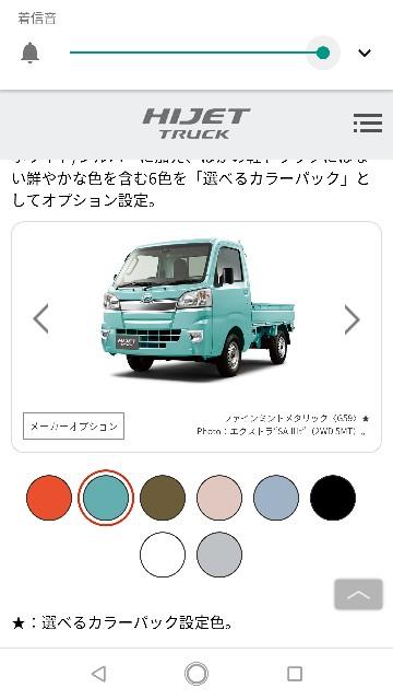 f:id:kaburamai:20180516003935j:image