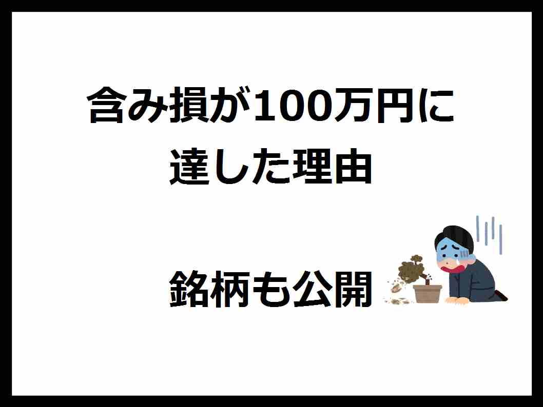 f:id:kaburieru:20210621214516j:plain