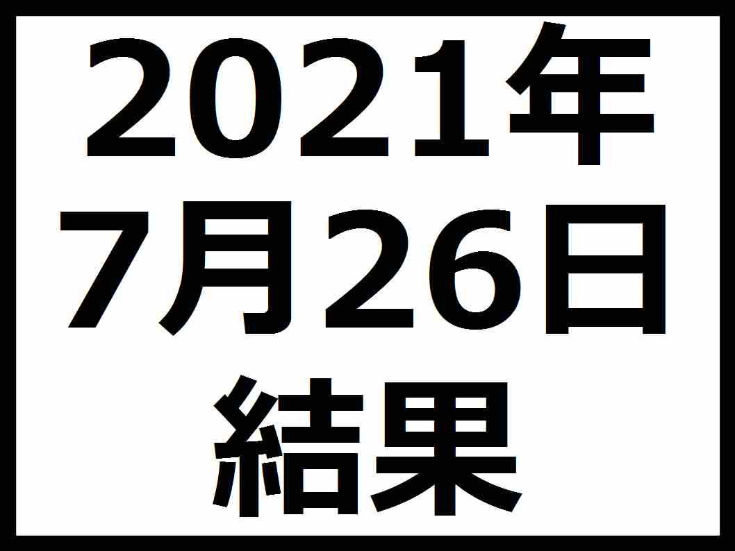 f:id:kaburieru:20210724092321j:plain