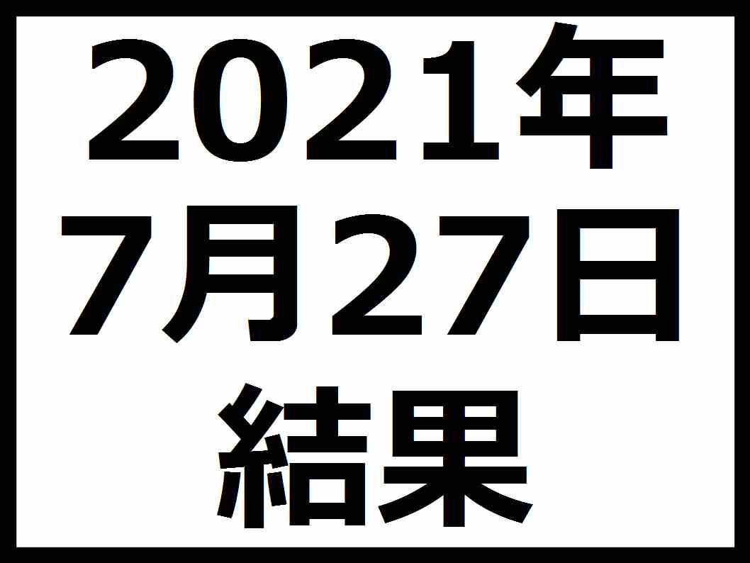f:id:kaburieru:20210727081011j:plain