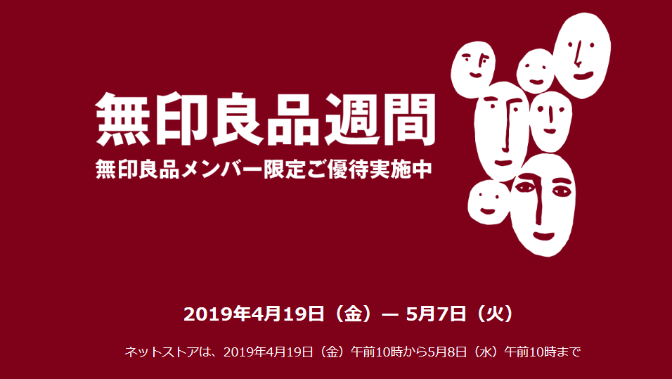 f:id:kabusaburo:20190428180004p:plain