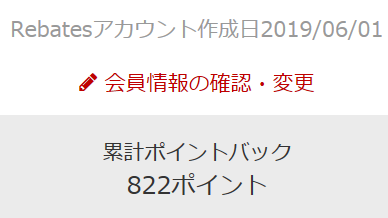f:id:kabusaburo:20190617233251p:plain