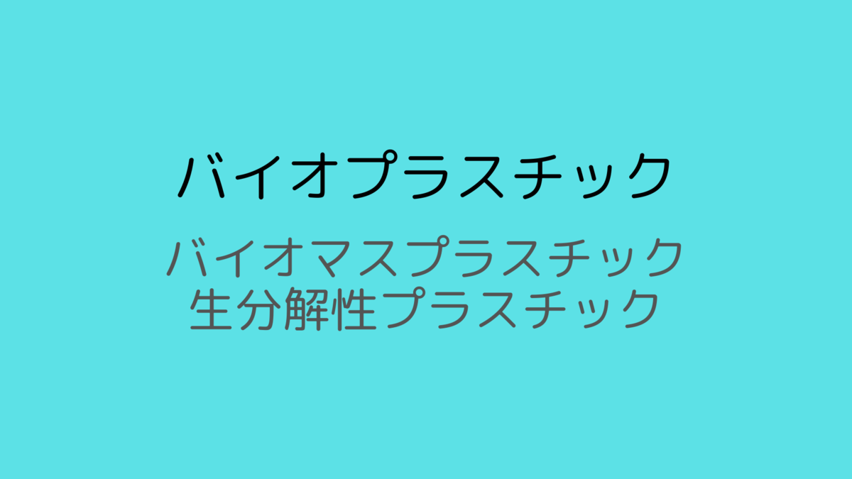 f:id:kabusaburo:20190627170951p:plain