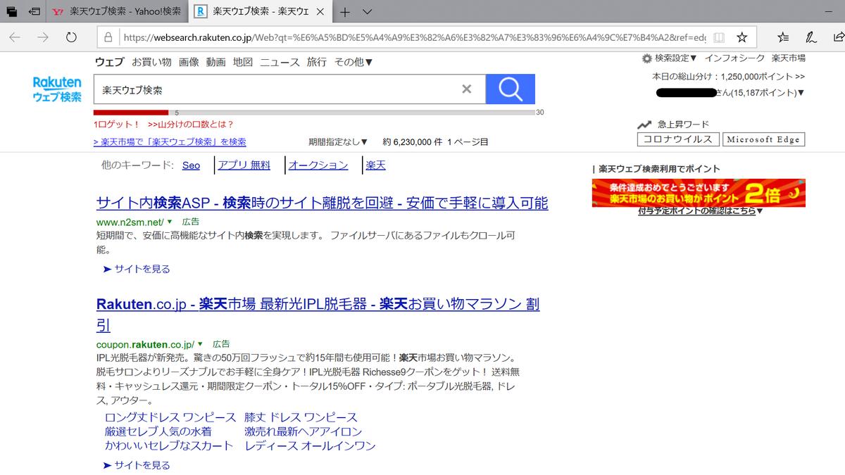f:id:kabusaburo:20200119220038p:plain