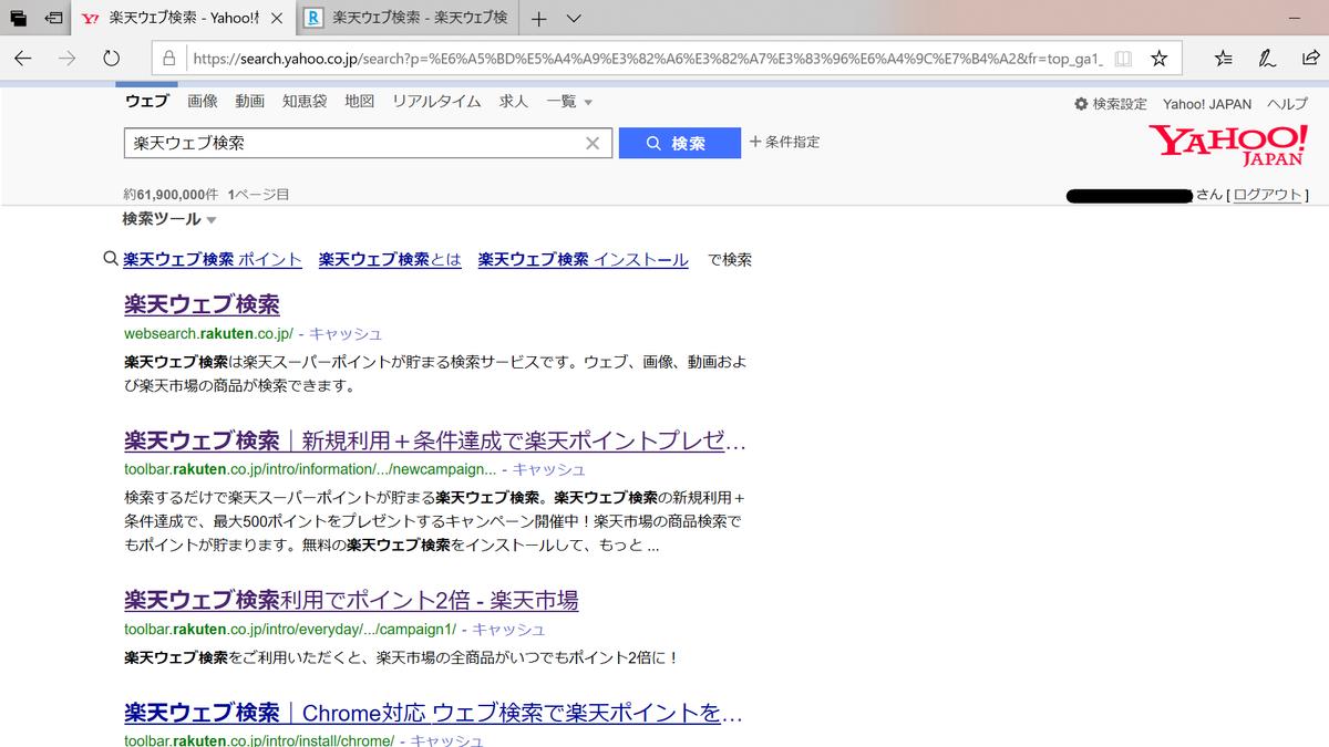 f:id:kabusaburo:20200119220057p:plain