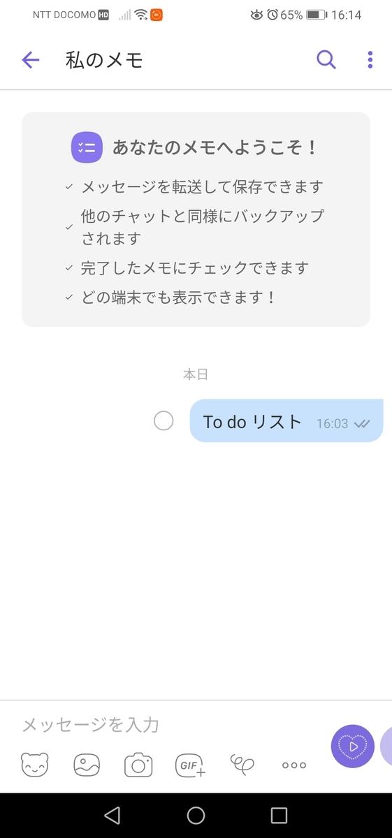 f:id:kabusikihaitou:20200211164244j:plain