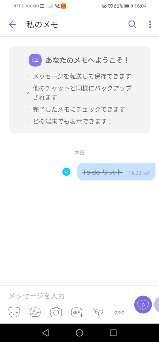 f:id:kabusikihaitou:20200211164336j:plain