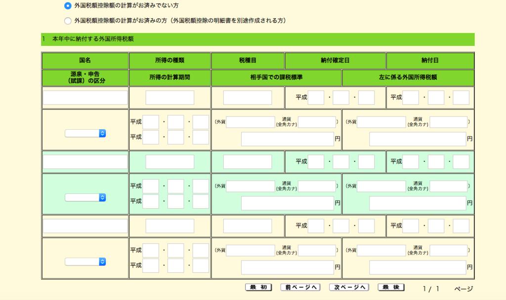 f:id:kabusuke7:20180617222125p:plain