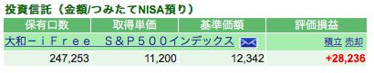 f:id:kabusuke7:20181007002206p:plain