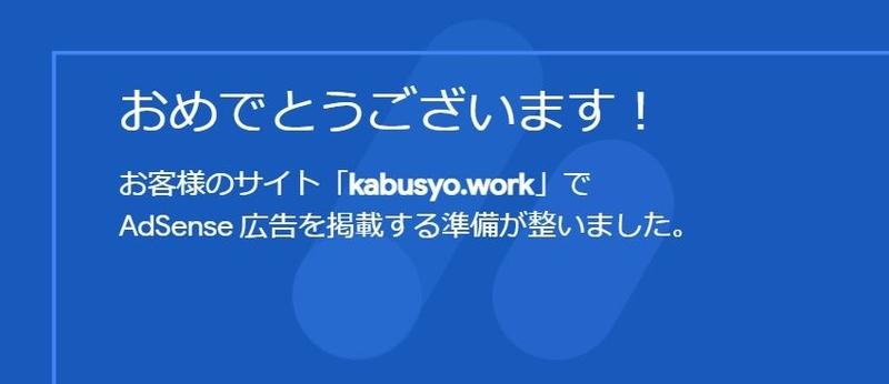 f:id:kabusyo:20210502112920j:plain
