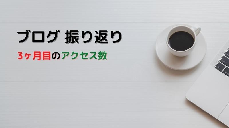 f:id:kabusyo:20210502191117j:plain