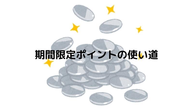 f:id:kabusyo:20210516121041j:plain
