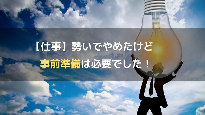 f:id:kabusyo:20210530125718j:plain