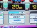 NEC_0667-foto.jpg