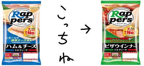 f:id:kabutoga2:20200118064728j:plain