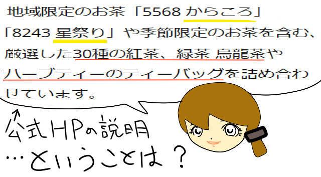 f:id:kabutoga2:20200211065839j:plain