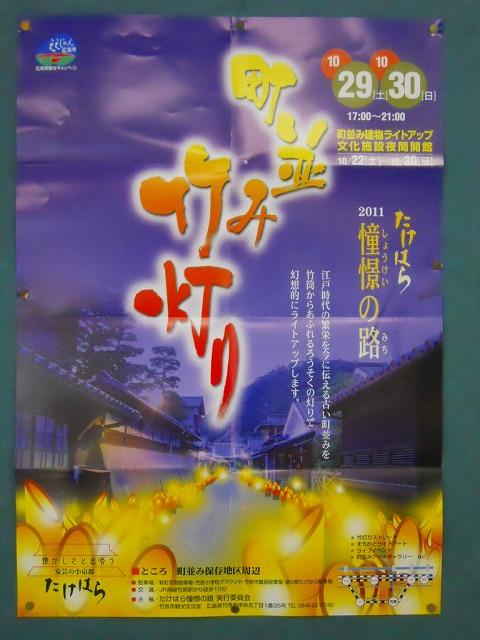 f:id:kabutoyama-tigers:20111102144433j:image