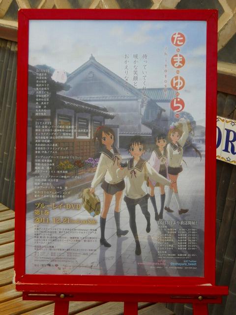 f:id:kabutoyama-tigers:20111102144504j:image