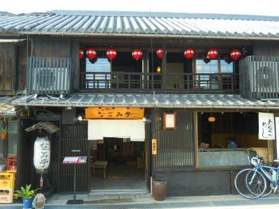 f:id:kabutoyama-tigers:20120105162617j:image