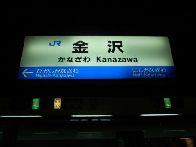 f:id:kabutoyama-tigers:20120108165537j:image
