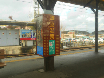 f:id:kabutoyama-tigers:20120108165539j:image