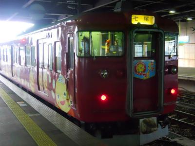 f:id:kabutoyama-tigers:20120108165754j:image